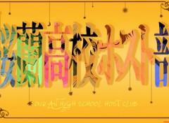 Fonds d'écran Manga ouran koukou host club