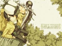 Fonds d'écran Manga Image sans titre N°200024