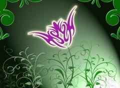 Fonds d'écran Art - Numérique HK TRIBAL FLOWER
