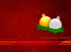 Fonds d'écran Art - Numérique Joyeux Noël