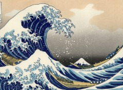 Fonds d'écran Art - Peinture The Great Wave of Kanagawa