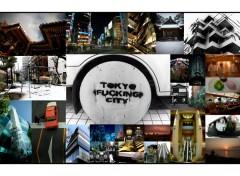 Fonds d'écran Voyages : Asie Tokyo Mix