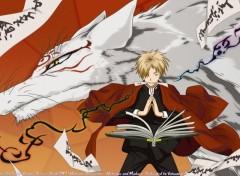 Fonds d'écran Manga natsume et madara