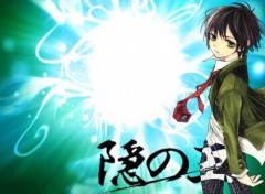 Fonds d'écran Manga Rokujo