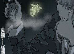 Fonds d'écran Manga Ginko