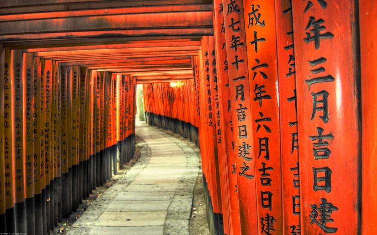 Fonds d'écran Voyages : Asie Japon Rouge et noir japonais