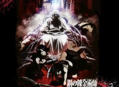 Fonds d'écran Manga Homonculus