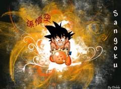 Fonds d'écran Manga Little Goku