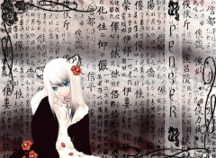 Wallpapers Manga Penser