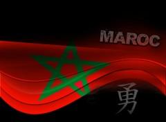 Fonds d'écran Art - Numérique Maroc
