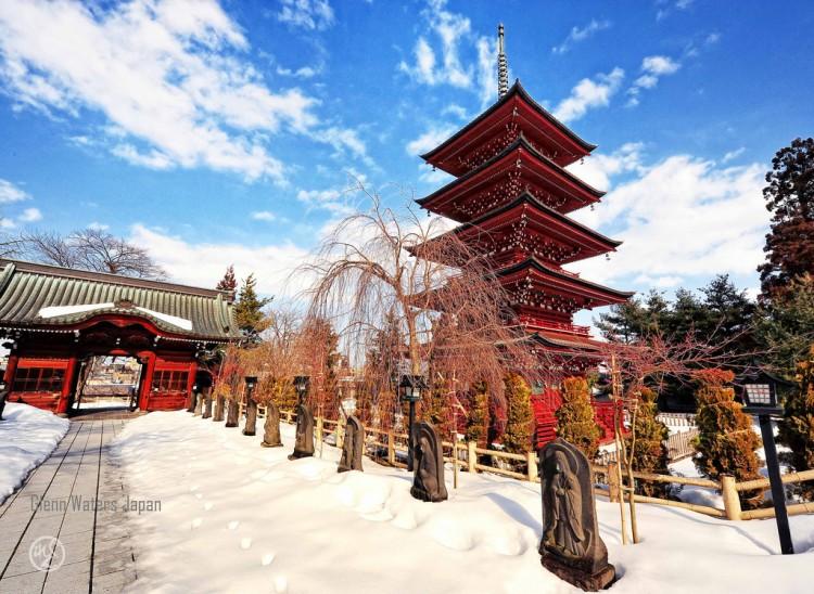 Fonds d'écran Voyages : Asie Japon japon