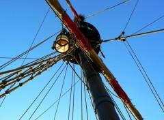 Fonds d'écran Bateaux bateau