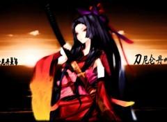Wallpapers Digital Art Samourai's Dream