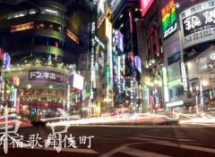 Fonds d'écran Voyages : Asie Kqbuki cho Tokyo