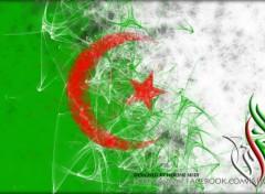 Fonds d'écran Art - Numérique ALGERIE