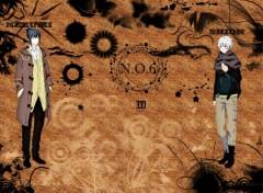 Fonds d'écran Manga NO.6