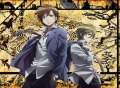 Manga Zetsuen no tempest: Mahiro & Yoshino