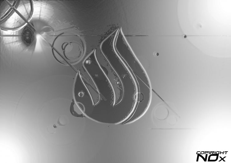 Wallpapers Digital Art Style Islamic silver