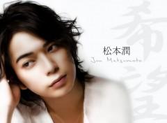 Célébrités Homme Jun Matsumoto