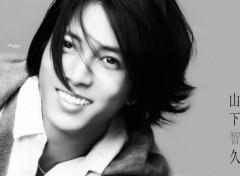 Célébrités Homme Yamashita Tomohisa