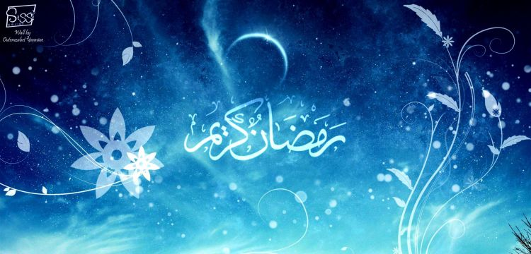 Wallpapers Digital Art Style Islamic Ramadan karim