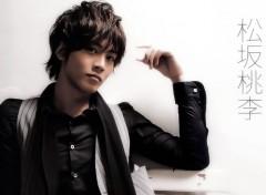 Célébrités Homme Matsuzaka Tori