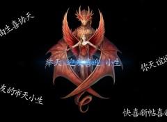 Fantasy and Science Fiction l'ange et le dragon
