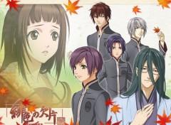 Manga Image sans titre N°375301