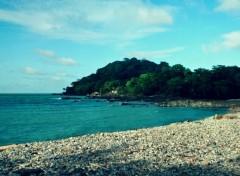 Trips : South America Les amandiers
