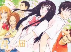 Manga Image sans titre N°389988