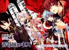 Manga Image sans titre N°390626