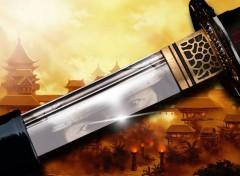 Art - Numérique sabre samourai