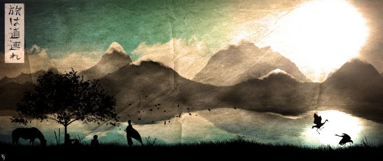 Wallpapers Digital Art Nature - Landscapes The Journey