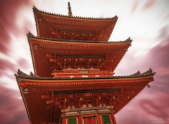 Voyages : Asie Red Temple