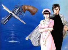 Fonds d'écran Manga Image sans titre N°48696