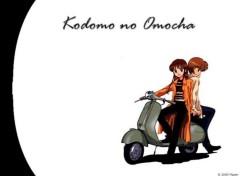 Fonds d'écran Manga Image sans titre N°48692