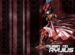 Fonds d'écran Manga Image sans titre N°50220