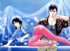 Fonds d'écran Manga Image sans titre N°48703