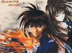 Fonds d'écran Manga Image sans titre N°48977