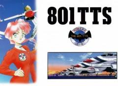 Fonds d'écran Manga Image sans titre N°48364