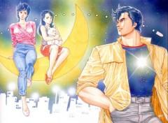 Fonds d'écran Manga Image sans titre N°48702