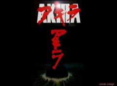 Fonds d'écran Manga wall akira logo