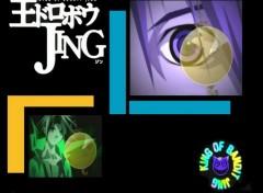 Fonds d'écran Manga King of bandiy Jing