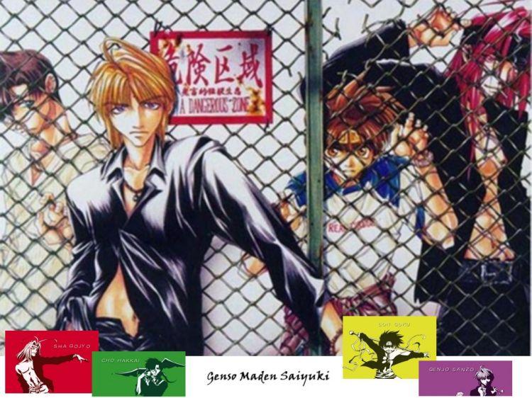 Fonds d'écran Manga Saiyuki Grille