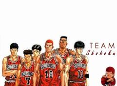 Wallpapers Manga Team Shohoku
