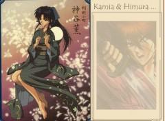 Wallpapers Manga Kenshimura