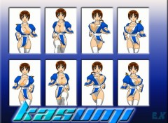 Fonds d'écran Jeux Vidéo Run Kasumi