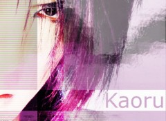 Wallpapers Music Kaoru