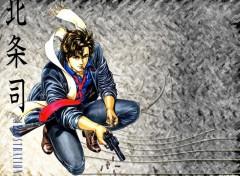 Fonds d'écran Manga état d'alerte