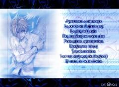 Fonds d'écran Manga Myself